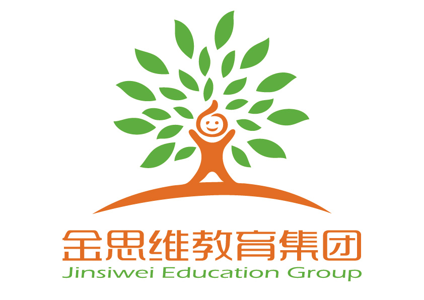 沧州市运河区金思维幼儿园