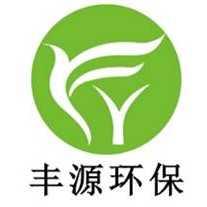 河北丰源环保科技股份有限公司