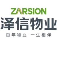 河北泽信希望物业服务有限责任公司沧州分公司
