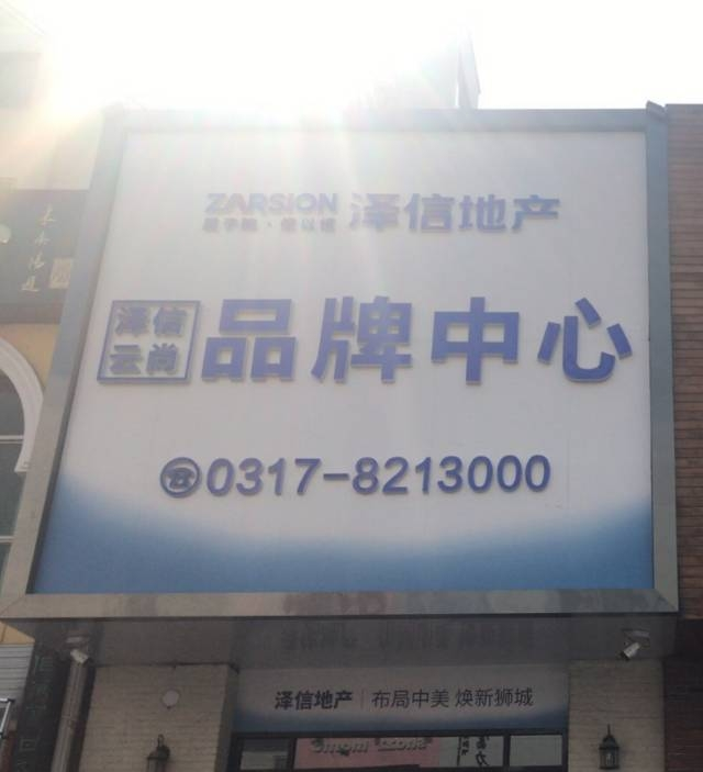 销售中心客服领班
